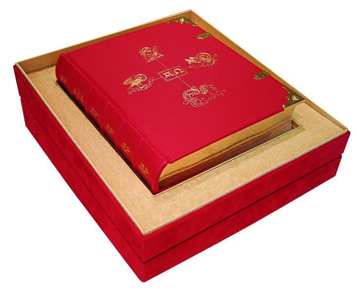 Die Vatikan Bibel – Die Goldene Pracht-Edition